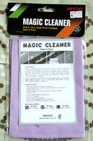 Matin Micro Fibre Cleaning Cloth